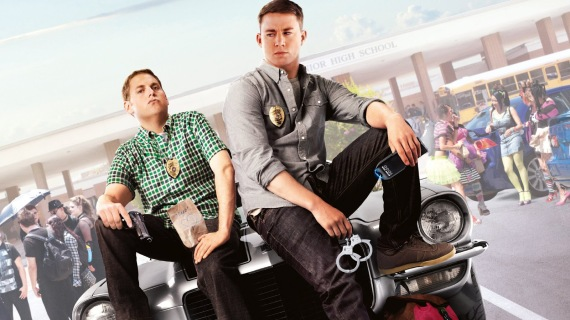 21-Jump-Street-desktop-wallpaper