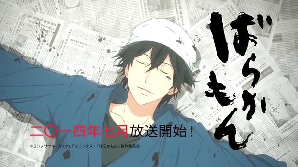 Barakamon-anime-447
