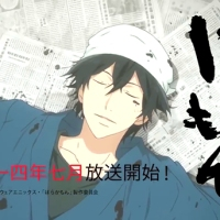 Mini Review: Barakamon